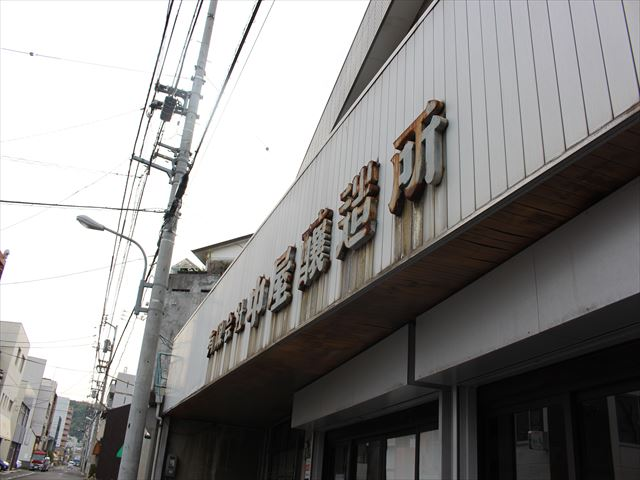店舗外観02