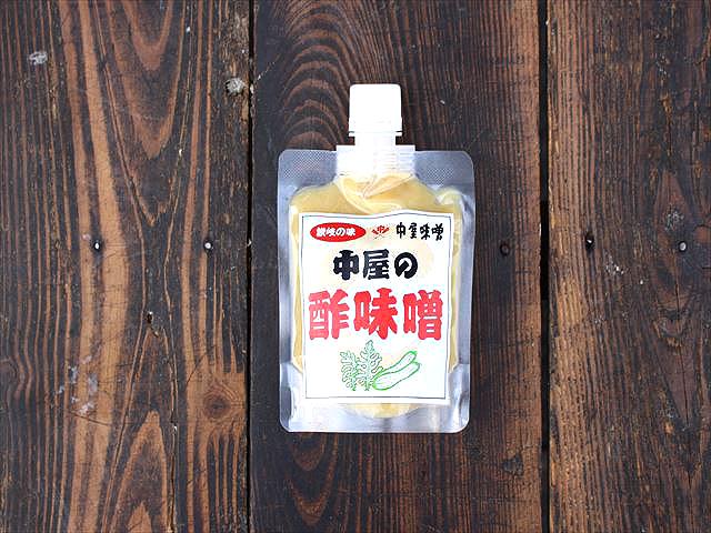 中屋の酢味噌