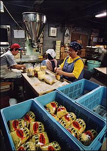 伝統製造工程 包装